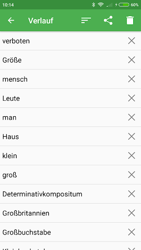 German Dictionary Offline screenshot 3