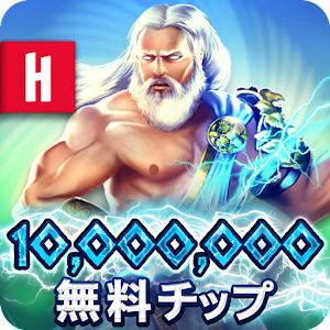 スロットゲーム - Zeus カジノスロット