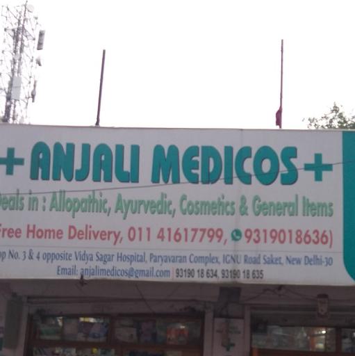 Anjali Medicos, Saket, Saket logo