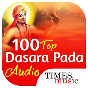 Download 100 Top Dasara Pada  Audio For PC Windows and Mac