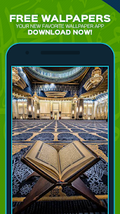 Islamic Wallpapers - screenshot