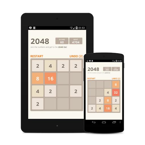 2048 Number puzzle game screenshot 9