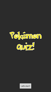Trainer Quiz (Unreleased) - screenshot