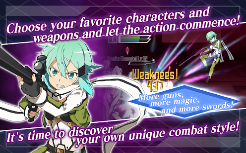 SWORD ART ONLINE:Memory Defrag apk screenshot