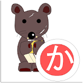 Japanese and mouse APK for Lenovo