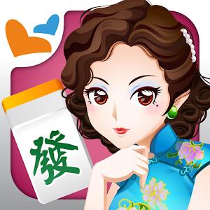 麻雀 神來也麻雀 (Hong Kong Mahjong) For PC (Windows & MAC)