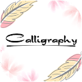 Calligraphy Name APK for Bluestacks