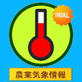 App 農業気象情報(お試し) version 2015 APK