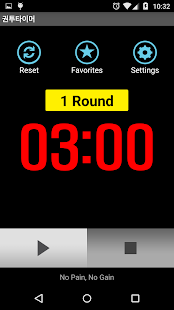 Boxing Timer Pro (Ad-Free) - screenshot