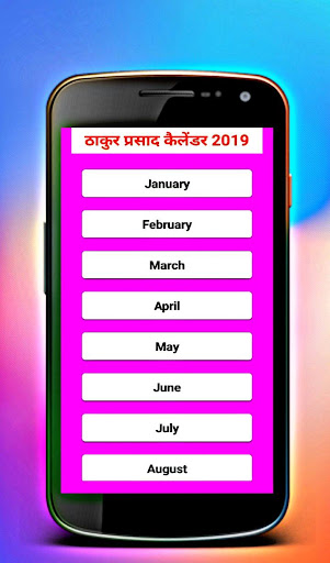 Thakur Prasad Calendar 2019 : Panchang in hindi screenshot 2