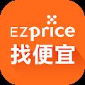 Free EZprice比價-購物商城找便宜比價APP APK for Windows 8