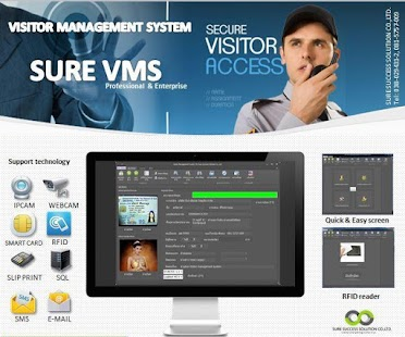 SURE-VMS SVI - screenshot