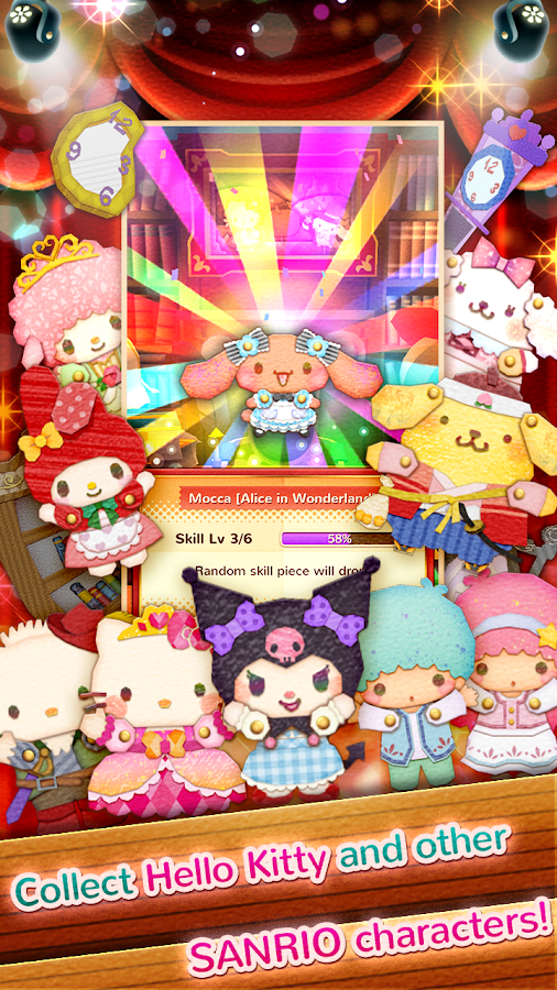 Hello Kitty : Fantasy Theater Screenshot 3