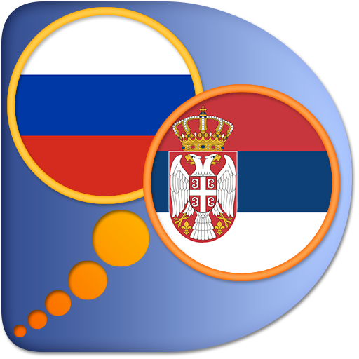 Android aplikacija Руско-Српски rečnik