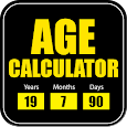Age Calculator - 2018