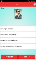 Screenshot of Tamil Photo Quiz