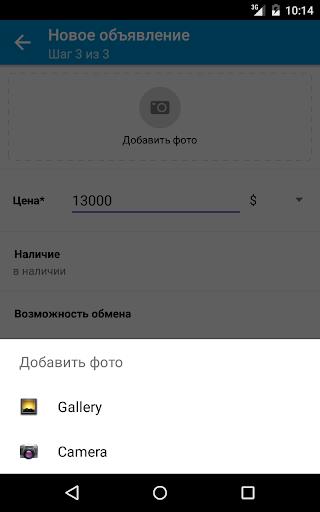 Mashina.kg - купить и продать авто в Кыргызстане screenshot 15