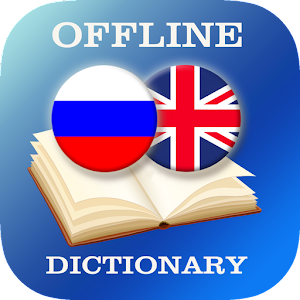 Cover art Russian-English Dictionary