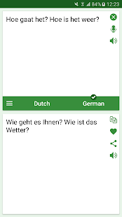 Dutch German Translator - screenshot