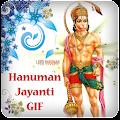Lord Hanuman Jayanti GIF 2017