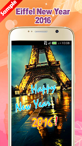 android Eiffel New Year 2016 Wallpaper Screenshot 6