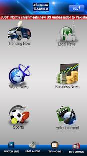 App SAMAA TV APK for Windows Phone