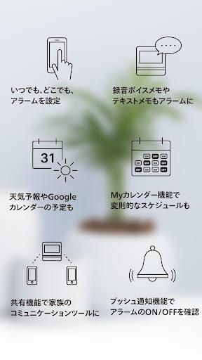 Link Time App screenshot 2
