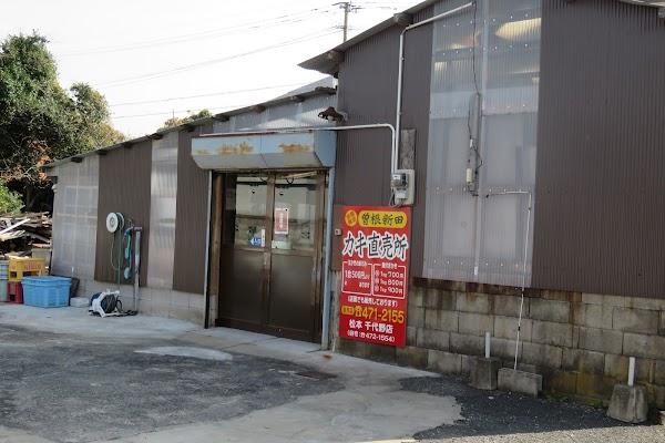 牡蠣直売所-3