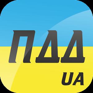 ПДД-UA