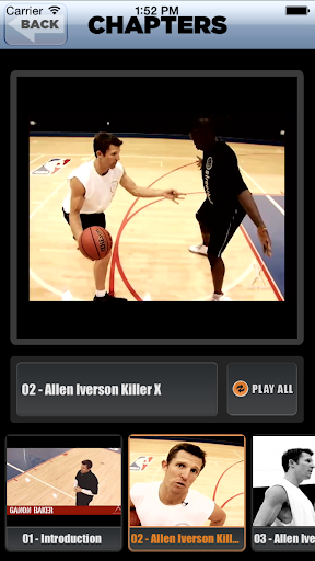Basketball Skills Training - screenshot