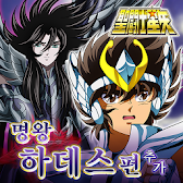 Saint Seiya Microcosm Illusion Den (Zodiac Brave) [Korea Edition] APK icon