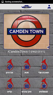 Camden Town Pub - screenshot