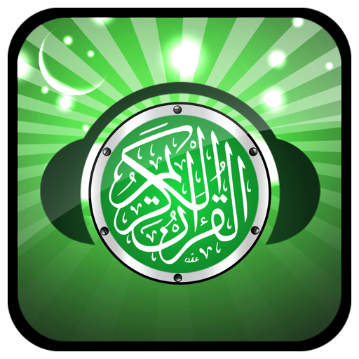 Full Quran MP3 Read & Translation MP3 (app)