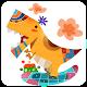 Dinosaur Quiz - Quiz games, meet dinosaurs, dinosaurs grow, quizzes, games Dinosaurs