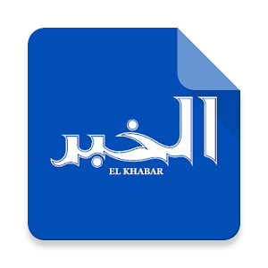 Download El Khabar For PC Windows and Mac