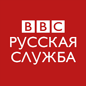 Free BBC Russian APK for Windows 8