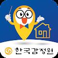 App 한국감정원 부동산정보-부동산 시세,전세,아파트 실거래가 apk for kindle fire