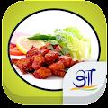 All Non Veg Recipes in Hindi APK for Bluestacks