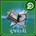 App Gujarati Quran Shareef APK for Kindle