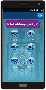 م. رمضان شكور - screenshot
