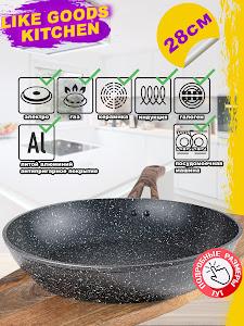 Сковорода серии Like Goods, LG-11906