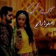 Mere Mehram - Safwa Rabikh