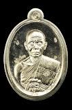 """""""องค์ดารา"""" . เหรียญปาฏิหาริย์ ครึ่งองค์ หลวงพ่อคูณ เนื้ออัลปาก้า หลังเรียบ ไม่ตัดปีก หมายเลข#๖ (เลขเ"""