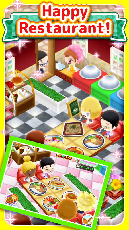 COOKING MAMA Let's Cook! Screenshot 14