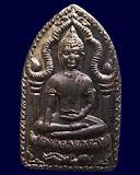 พระยอดขุนพลปั๊ม หลวงพ่อฑูรย์ วัดโพธินิมิตร เนื้อชินพิมพ์เล็ก พ.ศ. 2527 องค์ที่ 1   (มีหลายองค์)