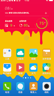 虚拟按键助手 for free - screenshot