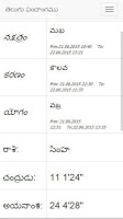 Screenshot of Telugu Panchangam