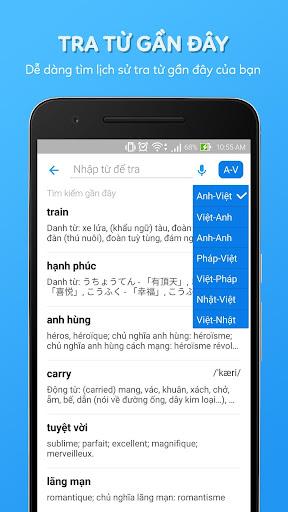 Tu Dien Anh Viet Laban screenshot 4