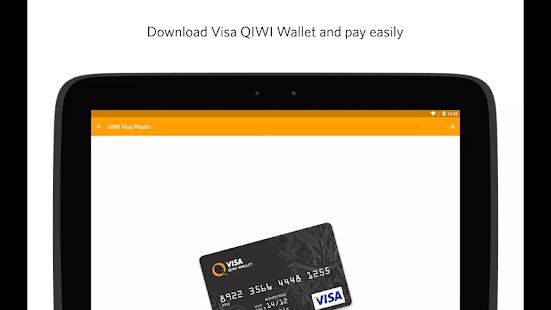 App Visa QIWI Wallet APK for Kindle