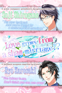 Contract Marriage S:Otome game - screenshot